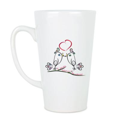 Чашка Латте С Днем Святого Валентина