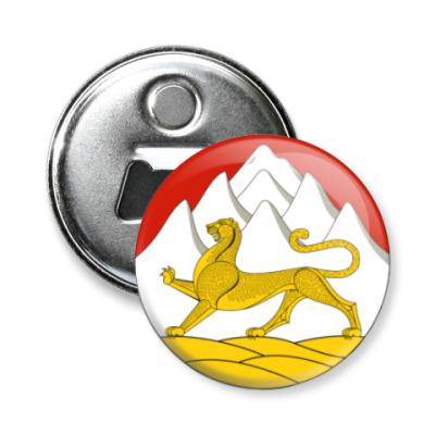 Магнит-открывашка Герб РСО-Алания