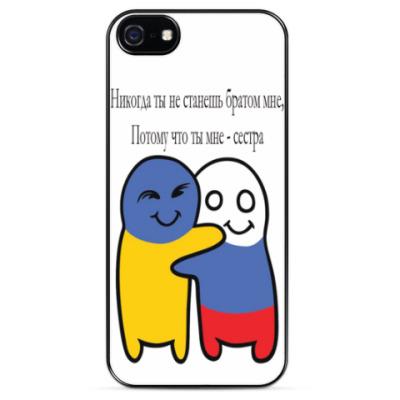Чехол для iPhone Россия и Украина