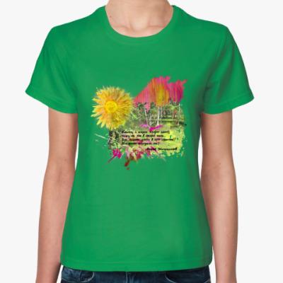Женская футболка Солнце. Зелень. Березы. Трава. Поляна. Лес.