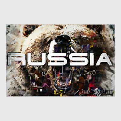 Постер Россия