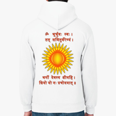 Солнечная Гаятри мантра