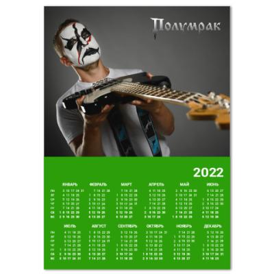 Календарь Настенный календарь A4 2020, зеленый
