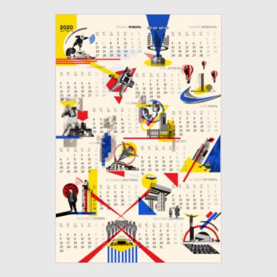 Постер Календарь 2020 Невозможная Москва