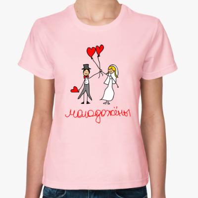 Женская футболка Молодежены