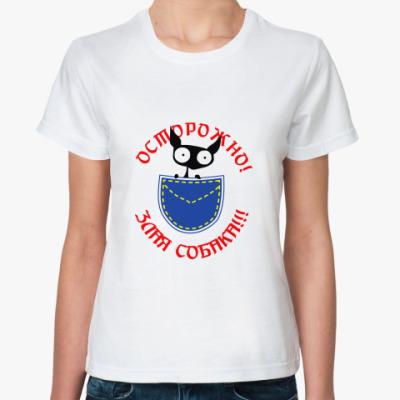 Классическая футболка Злая собака