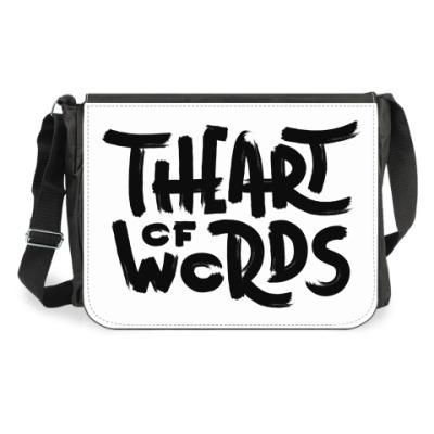 Сумка The Art of Words