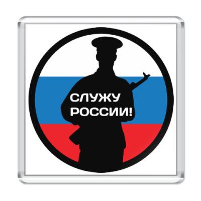 Магнит 23 февраля - Россия