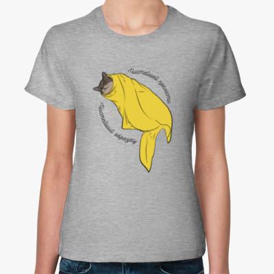 Женская футболка Прелестный кот