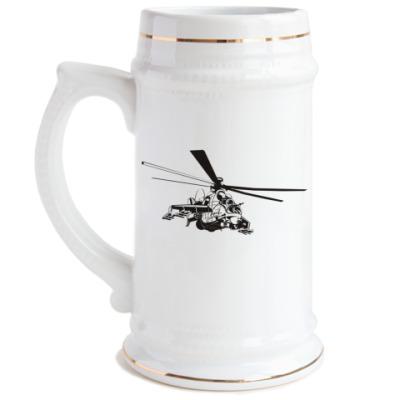 Пивная кружка  Вертолет
