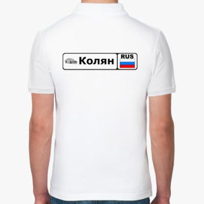 Рубашка поло Колян