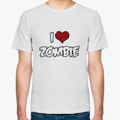 Футболка Я люблю зомби
