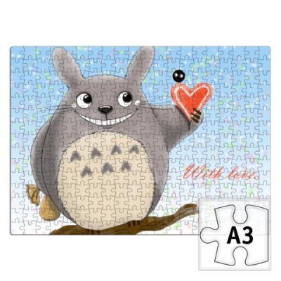 Пазл Totoro with love