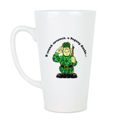 Чашка Латте Солдат