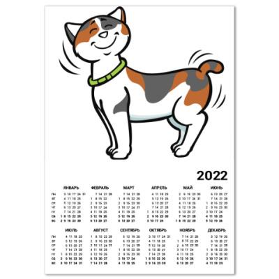 Календарь Кот-котофеич