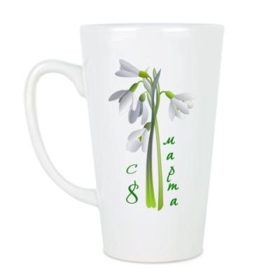 Чашка Латте С 8 Марта!