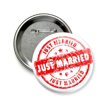 Значок 58мм Just Married