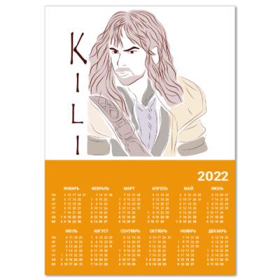 Календарь Kili ('The Hobbit')