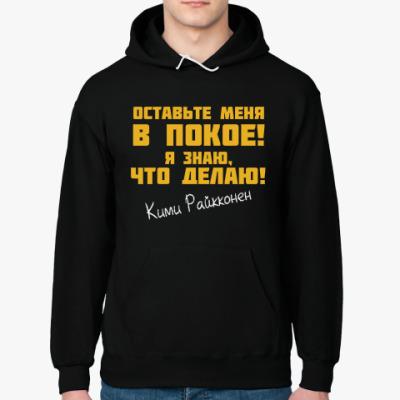 Толстовка худи Кими Райкконен