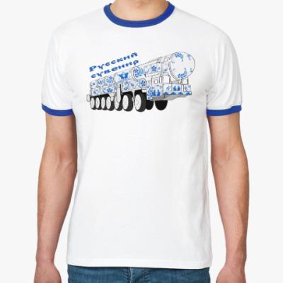 Футболка Ringer-T Русский сувенир