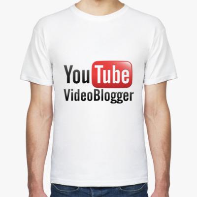 Футболка YouTube VideoBlogger