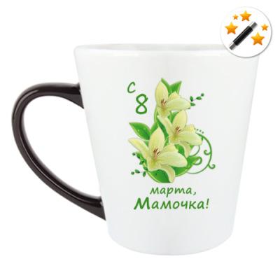 Кружка-хамелеон С 8 Марта, Мамочка!