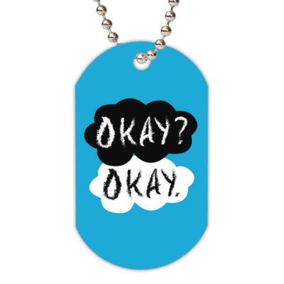 Жетон dog-tag The Fault in Our Stars (Виноваты Звезды)