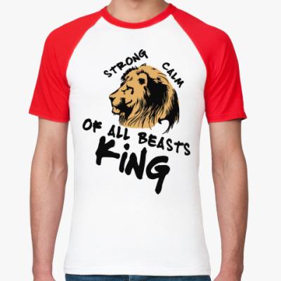Футболка реглан Царь -всех зверей