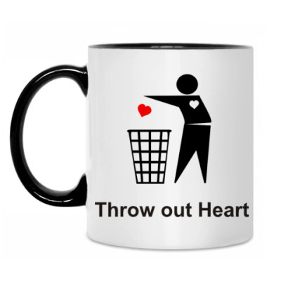 Кружка Throw out Heart