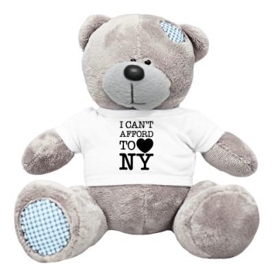 Плюшевый мишка Тедди I can't afford to love NY