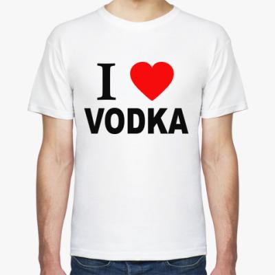 Футболка i love vodka