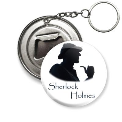Брелок-открывашка Холмс