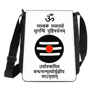 Сумка-планшет Трьямбакам мантра