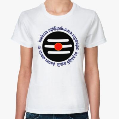 Классическая футболка МахамритьюнДжаяя мантра