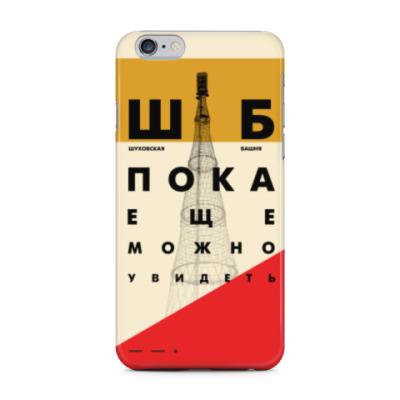 Чехол для iPhone 6 Plus Чехол для iPhone 6 Plus Save Shukhov Tower