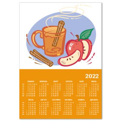 Календарь Глинтвейн