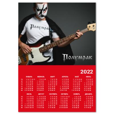 Календарь Настенный календарь A2 2020, красный