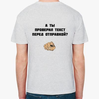 Мужская футболка «Редактор перегрелся»