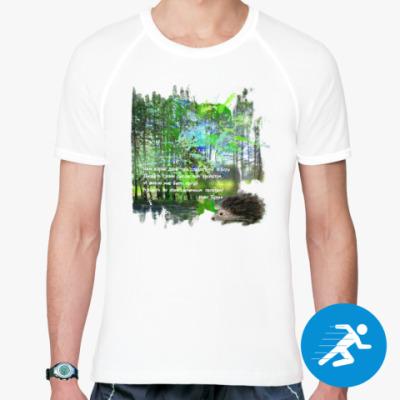 Спортивная футболка Ежик. Мимими. Дорога. Деревья. Роща. Небо.