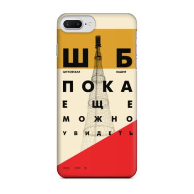 Чехол для iPhone 7 Plus Чехол для iPhone 7 Plus Save Shukhov Tower!