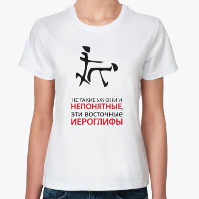 Классическая футболка Иероглиф