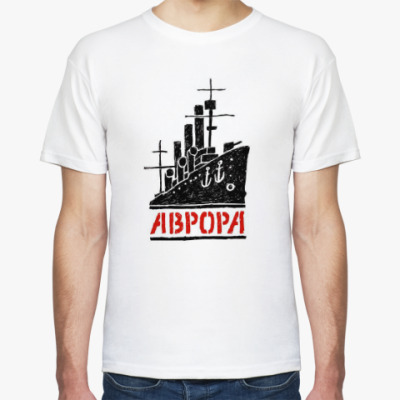 Футболка Крейсер Аврора. Возвращение 2016.