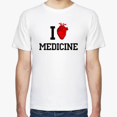 Футболка Я люблю медицину