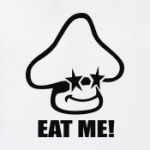 Съешь меня