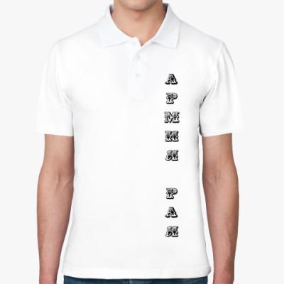 Рубашка поло Армия РАЯ