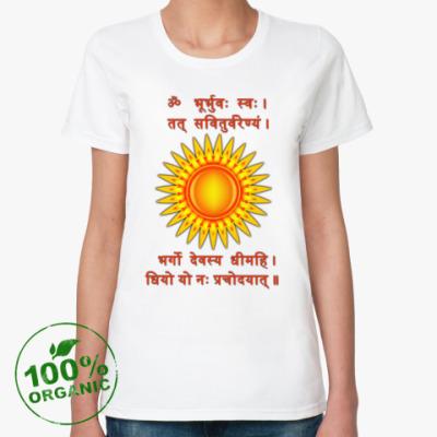 Женская футболка из органик-хлопка Гаятри мантра и солнце