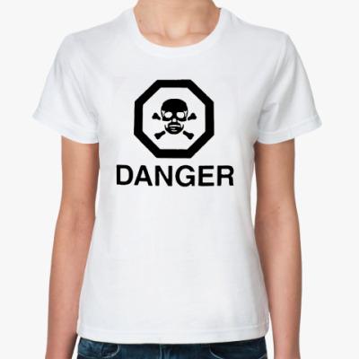 Классическая футболка  футболка Опасность