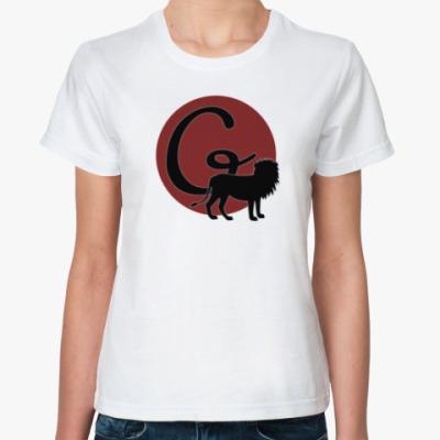 Классическая футболка Лев Годрика