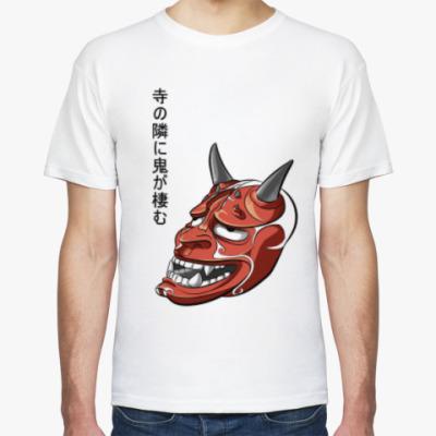 Футболка Демон Хання