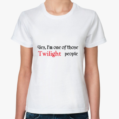 Классическая футболка  Twilight people